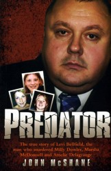 00001694-predator.jpg