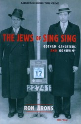 THE JEWS OF SING SING